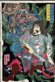 Vintage Japanese poster - Samurai and demon